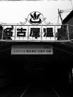 2013年01月03日_RIMG0098_320.jpg